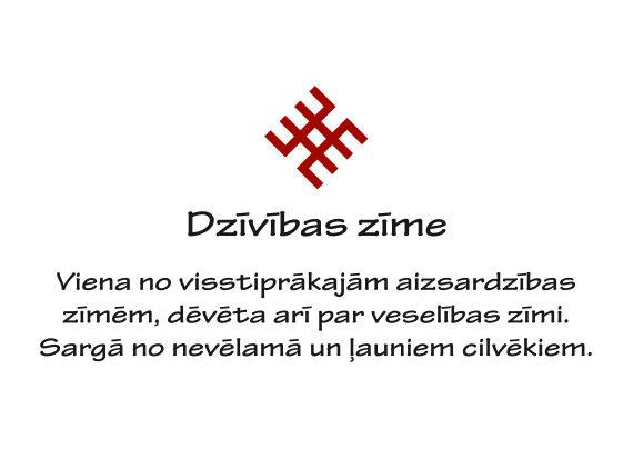 Dzīvības zīme. Melna josta ar latviešu rakstiem. 40. mm